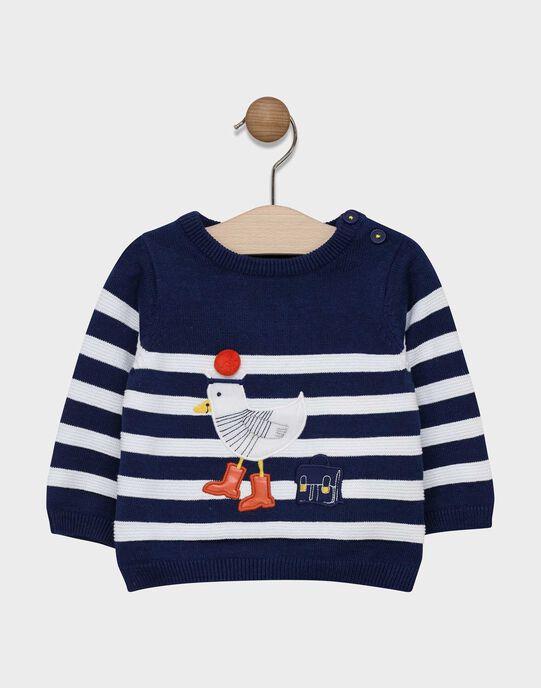 Pull à rayures bébé garçon bleu et blanc SAFELICIEN / 19H1BG41PUL001