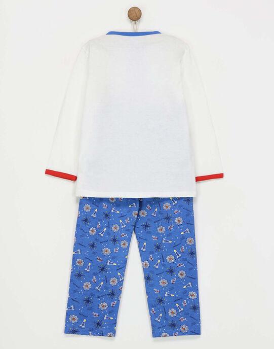 Pyjama blanc et bleu REMARAGE / 19E5PG76PYJ001