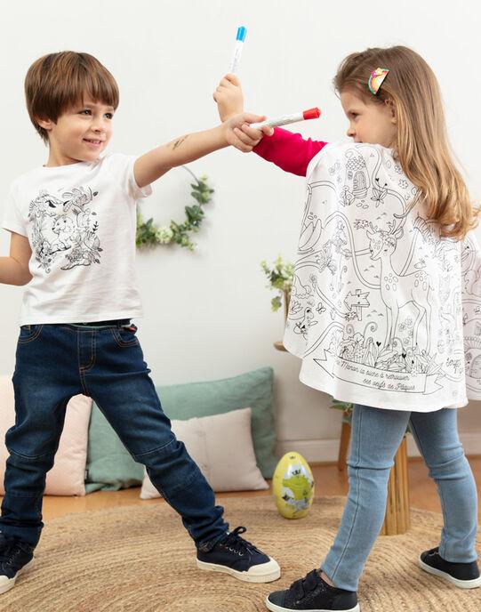 Oeuf en métal avec t-shirt en jersey animation lion  TULIONAGE / 20E3PGU1TCT000